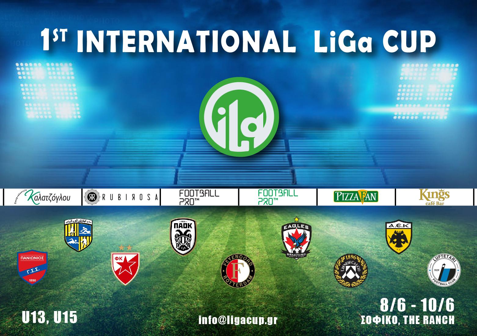LiGa Cup Promo